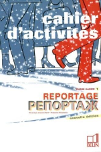 9782701140889: Cahier D'Activites 1 (Russian Edition)