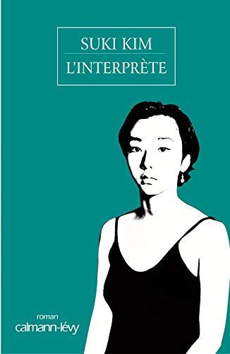 INTERPRÈTE (L'): KIM SUKI