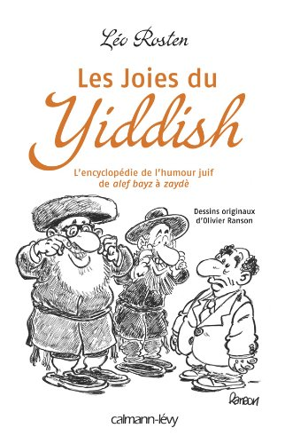 9782702141526: les joies du yiddish