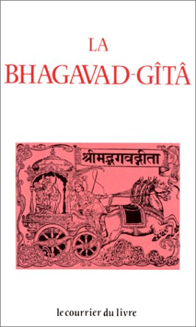 9782702900734: La Bhagavad G�t�