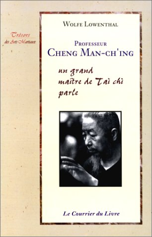 Professeur Cheng Man-Ch'ing
