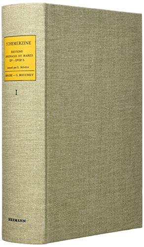 9782705658663: Bibliographie d'Editions Originales et Rares d'Auteurs