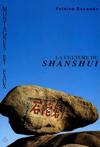 9782705665210: Montagnes et eaux : La culture du shanshui