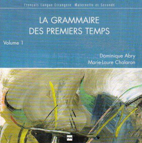 9782706112812: Grammaire des premiers temps 1 (la) - CD audio