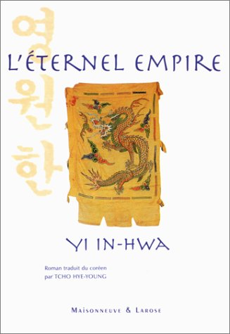9782706814440: L'éternel Empire
