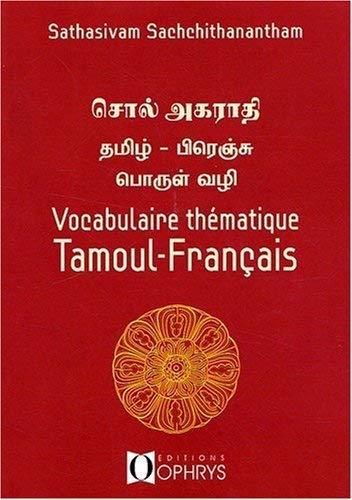 Vocabulaire thematique Tamoul Francais: Sachchithanantham Sathasivam