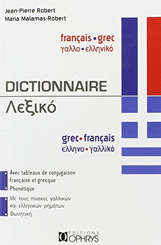 9782708013841: Dictionnaire Grec/Français - Français/Grec