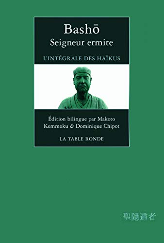 Seigneur ermite (French Edition): Chipot/Kemmoku