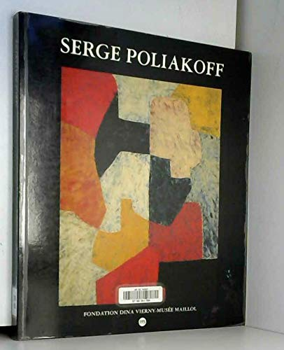 9782711833764: Serge Poliakoff (French Edition)