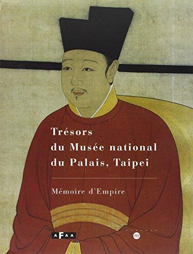 9782711836512: Tresors du musee national du palais, taipei - mémoire d empire