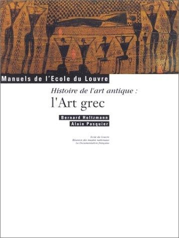 9782711837823: Histoire De L'art Antique