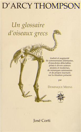 9782714311016: Glossaire des oiseaux grecs, : Edition augmentée par Dominique Meens