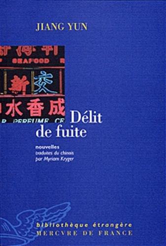 DÃ lit de fuite [Paperback] [Oct 31,: Yun Jiang