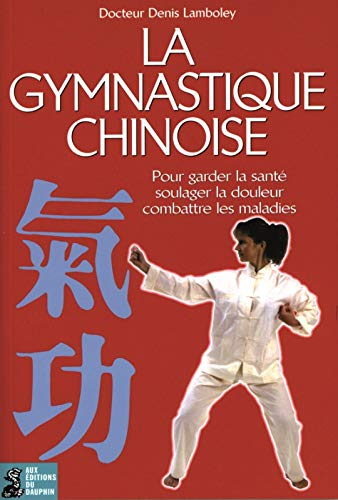 GYMNASTIQUE CHINOISE (LA): LAMBOLEY DENIS