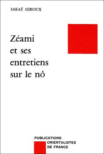 9782716902779: Zéami et ses