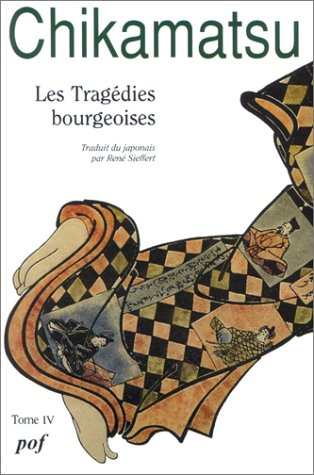 9782716902854: Les tragedies bourgeoises t4 (French Edition)