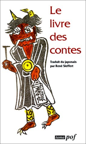 9782716902922: Le livre des contes (Collection Tama) (French Edition)