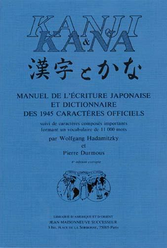 9782720010576: Kanji et Kana