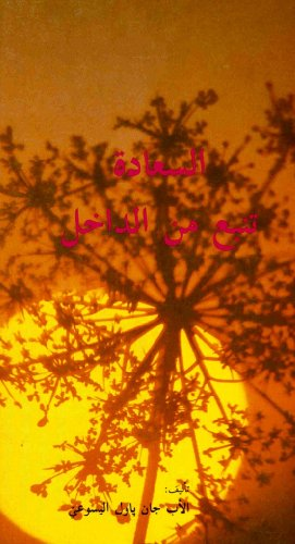 9782721411280: Happiness Is an Inside Job (Arabic Language Edition)