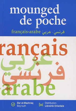 DICTIONNAIRE DE POCHE FRANCAIS-ARABE
