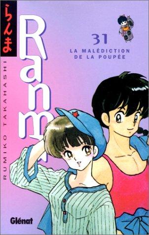 Ranma 1/2, tome 31 : La Mal?diction de la poup?e: Takahashi, Rumiko