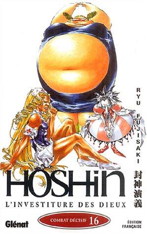 HOSHIN T16: FUJISAKI RY�