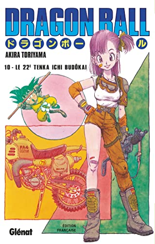 9782723446914: Dragon Ball, Tome 10 :