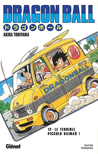 9782723446945: Dragon ball (sens de lecture japonais) - tome 12 (Shônen)