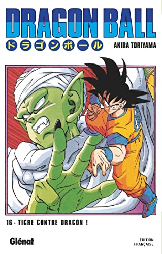 9782723448390: Dragon Ball, Tome 16 : L'héritier