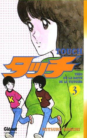 TOUCH T03: ADACHI MITSURU