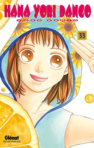 HANA YORI DANGO T33: KAMIO YÔKO