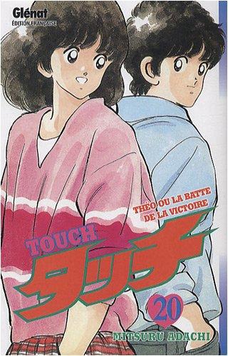 TOUCH T20: ADACHI MITSURU