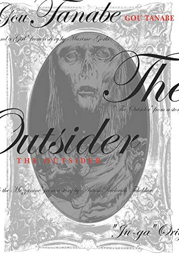 THE OUTSIDER: TANABE GOU