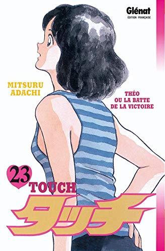TOUCH T23: ADACHI MITSURU
