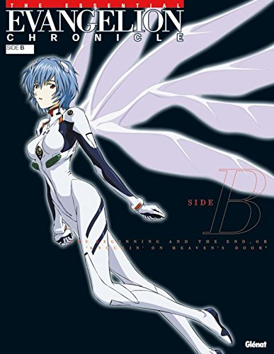 9782723471213: The Essential Evangelion Chronicle Side B