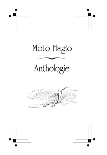 9782723493444: Hagio Moto Anthologie : Etui 2 volumes : De la rêverie ; De l'humain