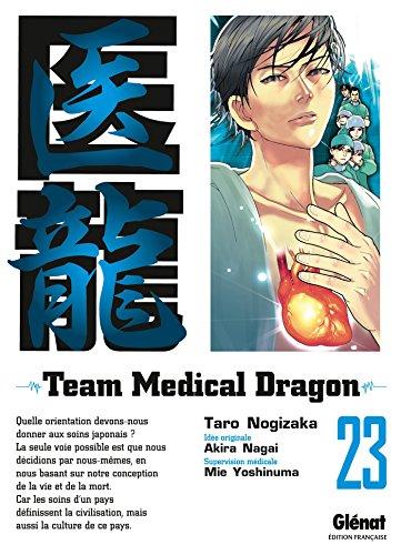 9782723493703: Team Medical Dragon Vol.23