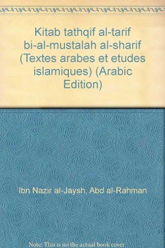 9782724700473: Kitāb tathqīf al-taʻrīf bi-al-muṣṭalaḥ al-sharīf (Textes arabes et études islamiques) (Arabic Edition)