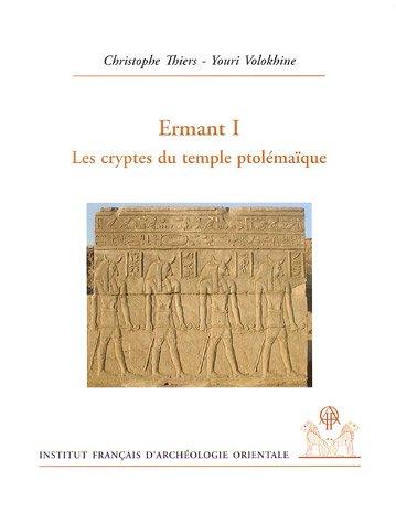 Ermant I (French Edition): Youri Volokhine