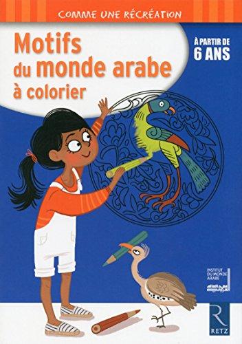 Motifs du monde arabe à colorier: Demore, Mathieu