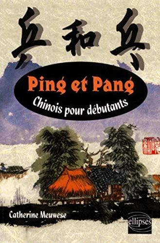 9782729804640: Ping et pang