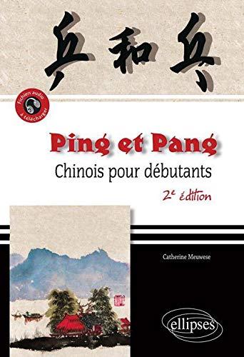 9782729871802: ping-pang chinois pour debutants nouvelle edition revue augmentee & conforme aux programmes