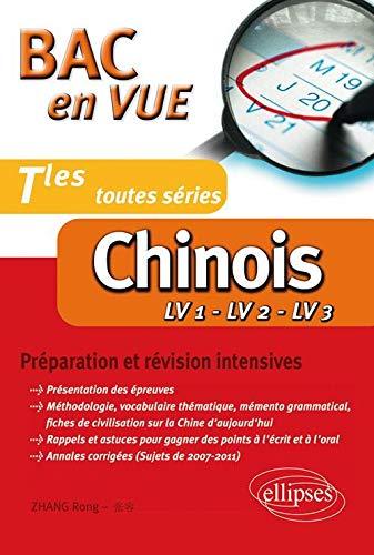9782729871819: Chinois Bac en Vue LV1-LV2-LV3 Toutes Séries Préparation & Révision Intensives