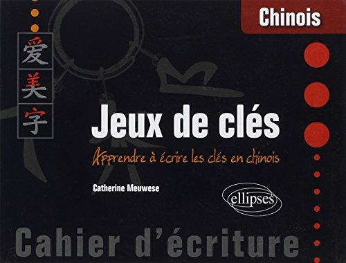 9782729877194: Jeux de Clés Cahier d'Écriture Apprendre à Écrire les Clés en Chinois