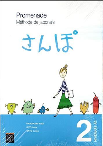 9782730216531: Promenade : Méthode de japonais Volume 2, niveau A1-A2 avec Cahier d'exercices et corrigés, 2 volumes (Pratique des langues)