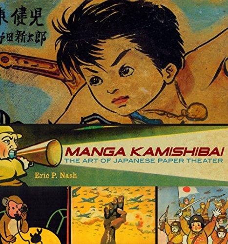 Manga kamishibai: Nash, Eric P.