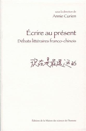 9782735110087: Ecrire au présent : Débats littéraires franco-chinois