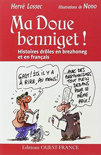 9782737359507: Ma Doue benniget ! : Petites histoires en brezhoneg et en français