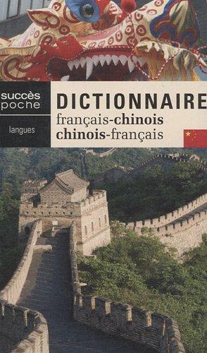 9782738224194: Dictionnaire français-chinois et chinois-français