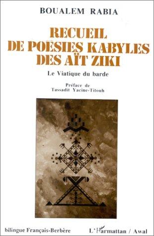 9782738421364: Recueil de poesies kabyles des ait ziki (French Edition)
